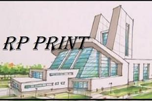 چاپ  تخصصی