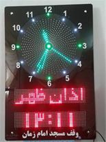 ساعت حرم امام رضا - ساعت مساجد- ساعت LED-