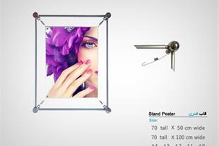 طراحی و چاپ قاب فنری | فروش قاب فنری