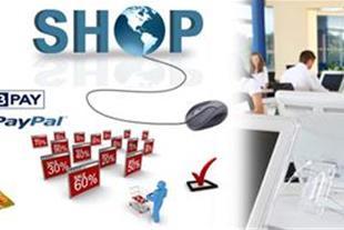 فروشگاه اینترنتی آرتین بازار