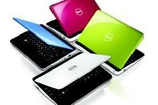 خرید و فروش انواع لپ تاپ