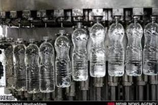 فروش کارخانه آب معدنی در بویین زهرا قزوین