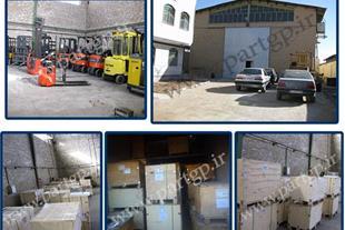 انبار مرکزی شرکت ویرا صنعت ایرانیان