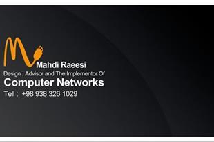 ارائه راه حل های تخصصی شبکه های کامپیوتری
