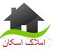 فروش آپارتمان 72متری اسلامشهر قائمیه   ارغوان