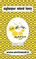 فروشگاه تخصصی عرضه عسل درمانی وارگانیک  در تبریز