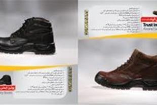 کفش اداری و ایمنی