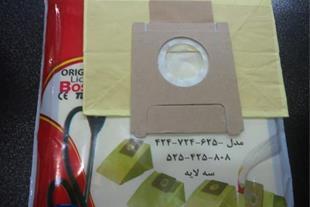 فروش پاکت جاروبرقی پارس خزر مدل 808