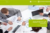 خدمات تایپ و ترجمه آنلاین آذربایجان ترنس