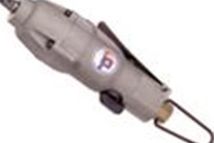 ابزار بادی جیسون-بکس بادی-بکس بادی3.8