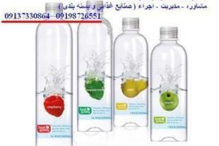 تولید مواد غذایی در استان کرمان -مشاوره و اجراء