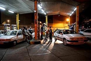 بورس سرمایه گذاری، خرید و فروش پمپ بنزین در تهران