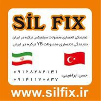 نماینده پخش انحصاری محصولات silfix سیل فیکس ترکیه