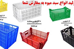 تولید فروش عمده سبد میوه