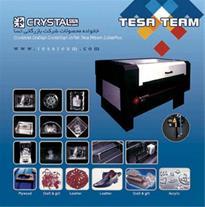 دستگاه برش و حک لیزریCrystal Sign