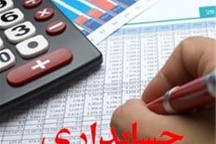 موسسه حسابداری و حسابرسی حساب گسترمتین