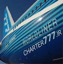 چارتر روزانه بلیط هواپیما تمامی مسیرها