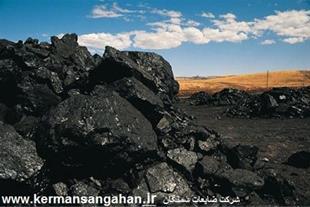 www.kermansangahan.ir