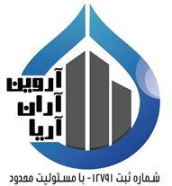 شرکت خدمات نظافتی آروین آران آریا شماره ثبت 12791