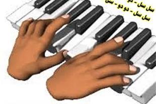 نوازندگی آسان با نُت فارسی آسان