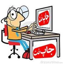 کافی نت  جاپ نت  محمودآباد - 1