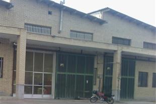 یک واحد کارگاهی به مساحت 234