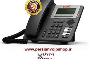 فروش تلفن تحت شبکه وپ تک VOPTECH IP PHONE –IP20
