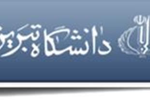 مهندسی کشاورزی - علوم دامی از دانشکده اهر به تبریز