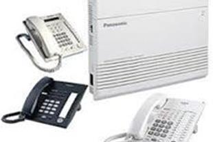 تلفن سانترال 88919929