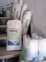 ساتکس محصولات عایق کاری استخر - 1