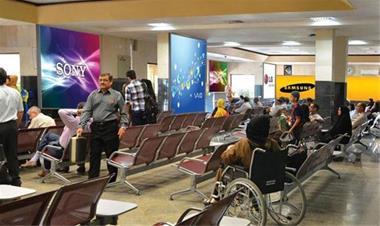 تعرفه اجاره بیلبورد در فرودگاه بندر ماهشهر - 1