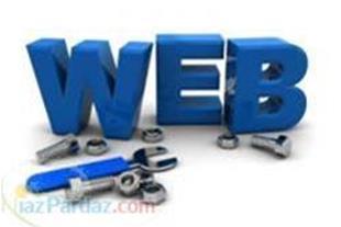 طراحی سایت طراحی وب سایت طراحی فروشگاه اینترنتی