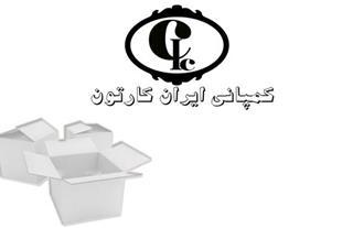 کارتن سازی ایران کارتن