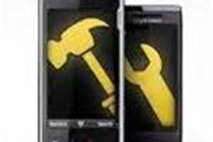 تعمیرات موبایل - 1