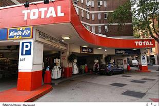 بورس پمپ بنزین در تهران-خرید و فروش و سرمایه گذاری