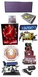 طراحی و فروش سامانه های الکترونیکی زرالکترونیک - 1