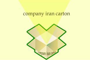 ایران کارتن تولیدکننده انواع کارتن در مشهد