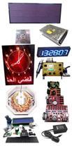طراحی و فروش سامانه های الکترونیکی زرالکترونیک
