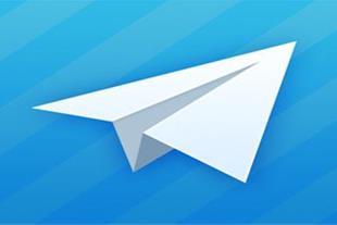 تبلیغات در تلگرام - 1
