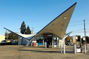 مازندران - پمپ بنزین فعال ممتاز ، دو منظوره