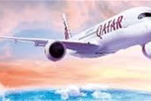 قطر درجة رجال الأعمال - رحلة الى ایران