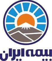 نمایندگی بیمه ایران محدوده شرق تهران