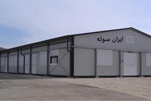 فروش سوله و سالن صنعتی