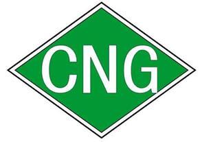 نصب انواع  کیت و مخزن CNG