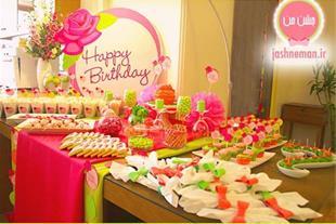 برگزارکننده حرفه ای جشن ها و میهمانی های کودکان