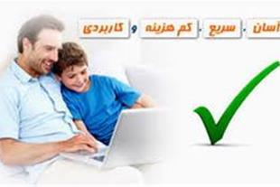 آموزش کاربردی کامپیوتر