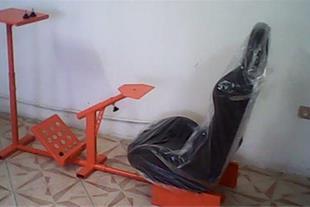 صندلی بازی