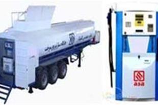 فروش قطعات و دستگاه های جایگاه پمپ بنزین و CNG