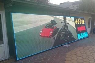 فروش قطعات  تابلو روان و تلویزیون شهری به قیمت چین