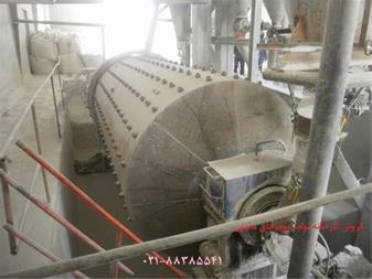 فروش کارخانه تولید پودرهای معدنی - 1